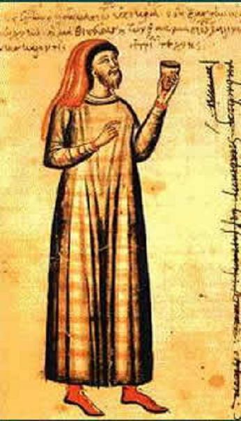 Aires, aguas y lugares,  un escrito de Hipócrates (460 - 377 a.C) .