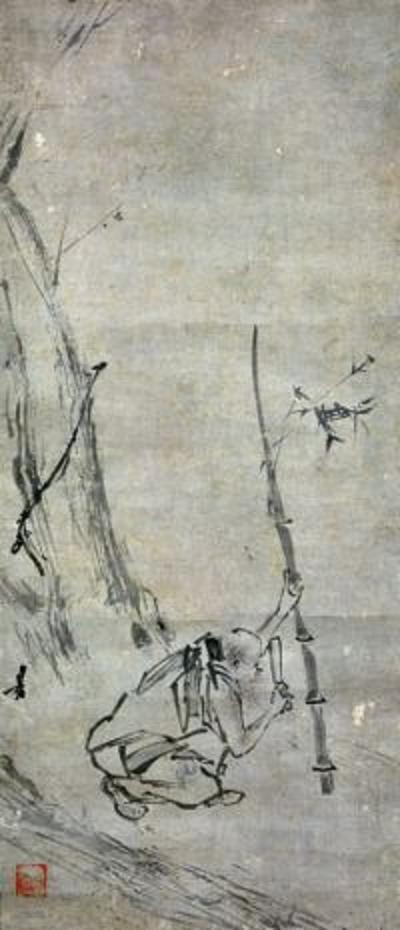 El Sutra del Estrado de Hui Neng 惠能