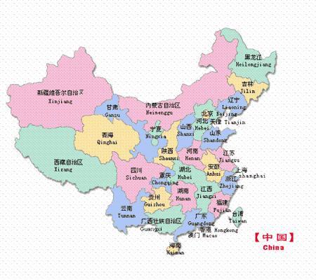 China - 中国   - Zhōngguó