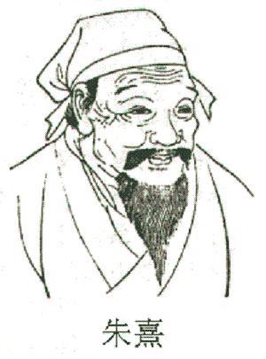 Zhu Xi, 朱熹, (1130-1200)