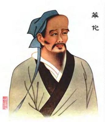 Hua Tuo el Santo de la Medicina  -  华陀 - shen yi, 神醫