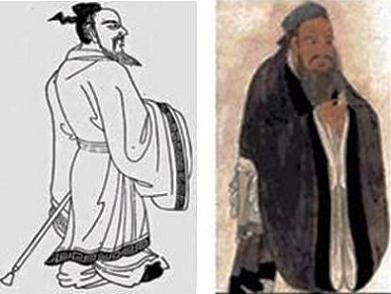 Las Analectas o Tratado de Confucio 論語 Lún Yù