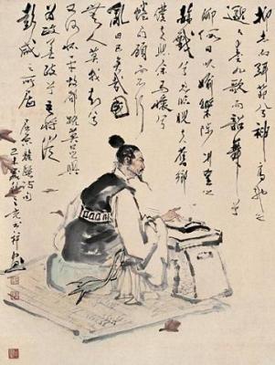 Qu Yuán  屈原, (343-277 a C) el primer poeta