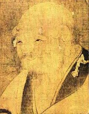 Lao Zi   老子 y el Dao De Jing 道德經