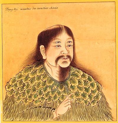 Cāngjié, 倉頡, 仓颉 inventor de la escritura china de caracteres