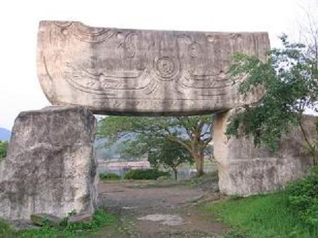 Cultura Hemudu: 河姆渡文化