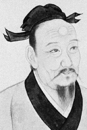 Gongsun Long - 公孫龍