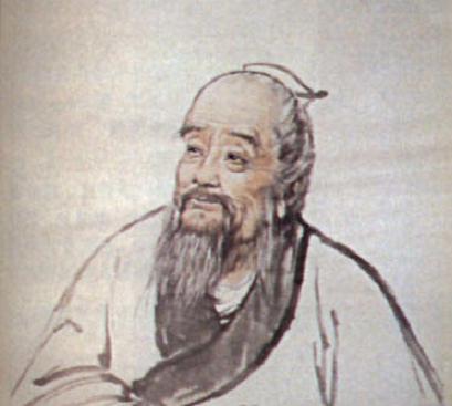 Bian Qe -扁鹊