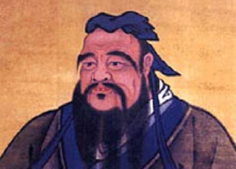 Confucio - 孔子 - Kǒng zǐ