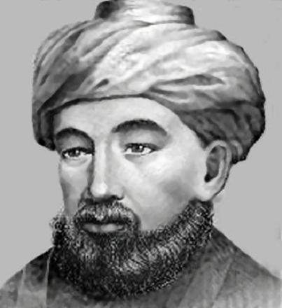Maimónides  (1135 -  1204)