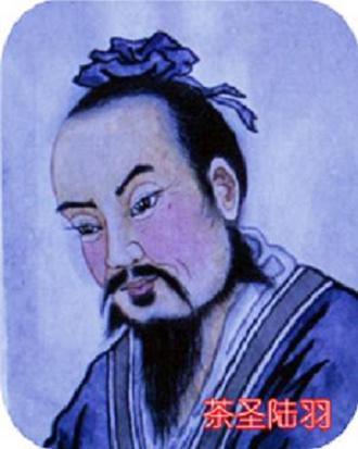 Lu Yu 陆羽 - El Clásico del Té- Cha Jing 茶經