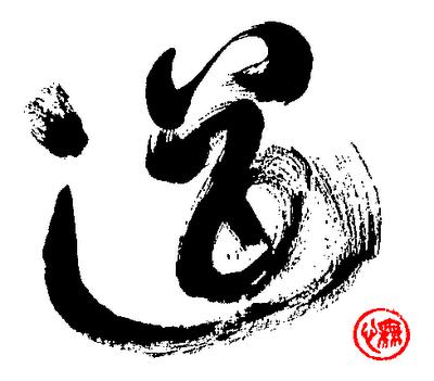 Dao de ching - Lao tze