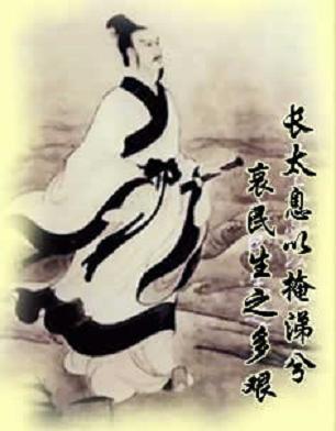 屈原 Qü Yüan (340 a.J.C.- 278 d.J.C.)- Duan Wu Jie, 端午节 Fiesta del Barco del Dragón o Shi Ren Jie, 诗人节, Fiesta del poeta