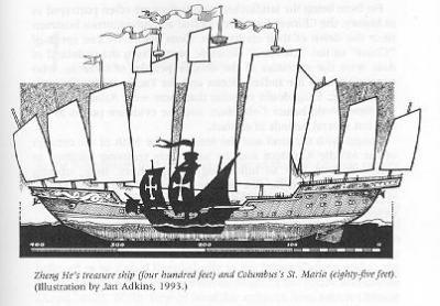Zheng He  郑和 (1371-1435)