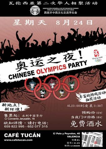 """Chinese Olympics Party"" en Valencia"