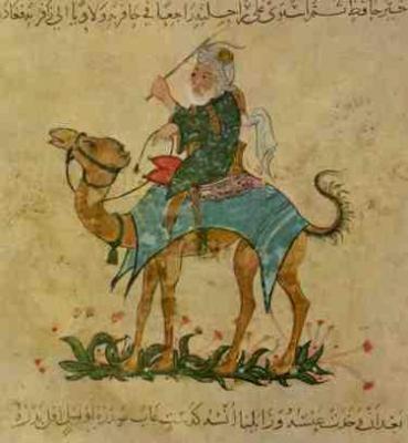 Ibn Battuta (1304-1377) ابن بطوطة