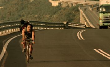 Bicine 08 - Festival de Cine por la Movilidad Sostenible