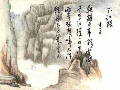 Li Bai - 早发白帝城  -  李白