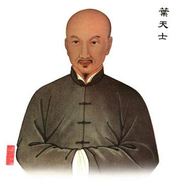 Ye Tian Shi, 叶天士, 業天士 (1667- 1746)