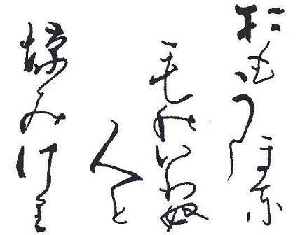Haiku - 俳句