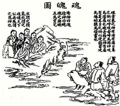 Las nueve almas o espíritus chinos